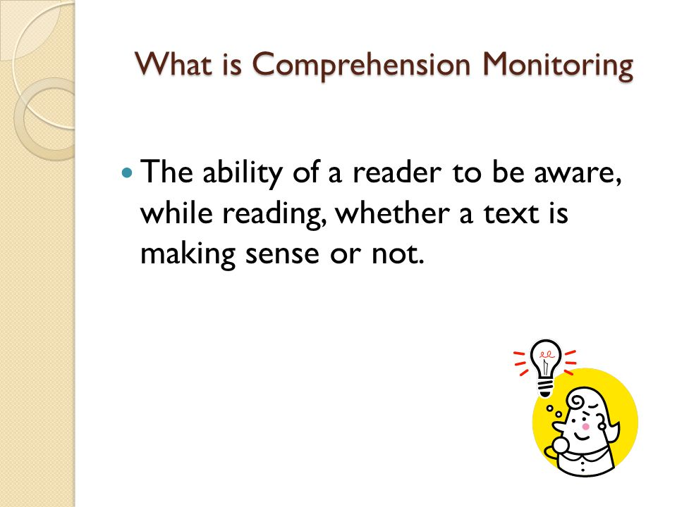 What is Comprehension Monitoring
