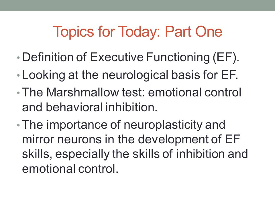 executive function important aspect of development Start studying executive functioning learn vocabulary, terms, and more with flashcards, games, and other study tools.