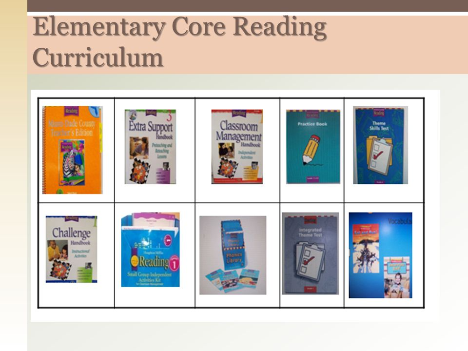 Elementary Core Reading Curriculum