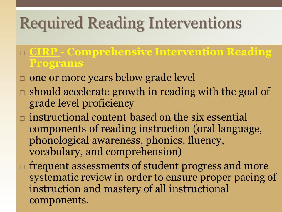Required Reading Interventions