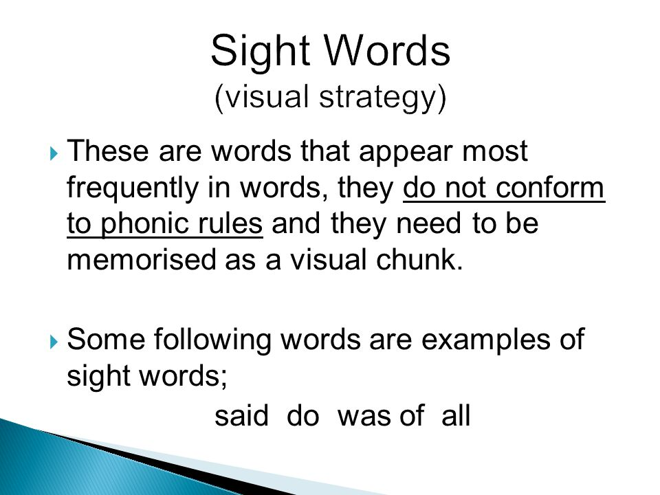 Sight Words (visual strategy)