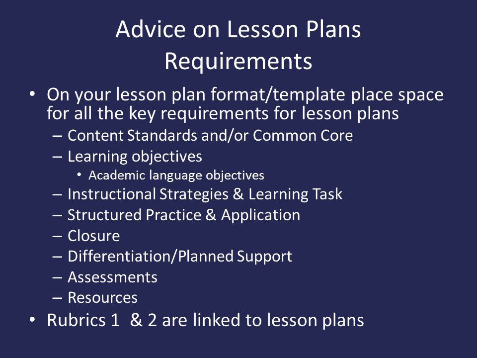 Advice on Lesson Plans Requirements
