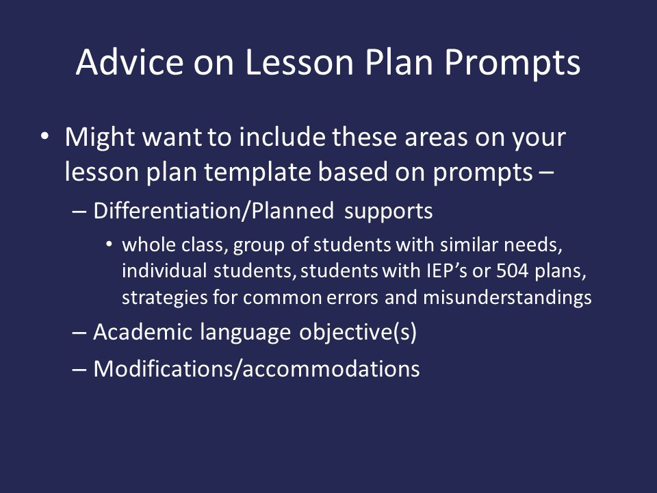 Advice on Lesson Plan Prompts