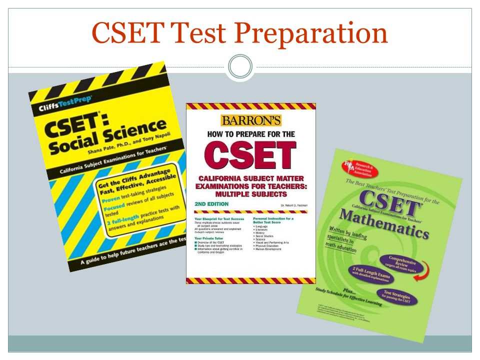 CSET Test Preparation