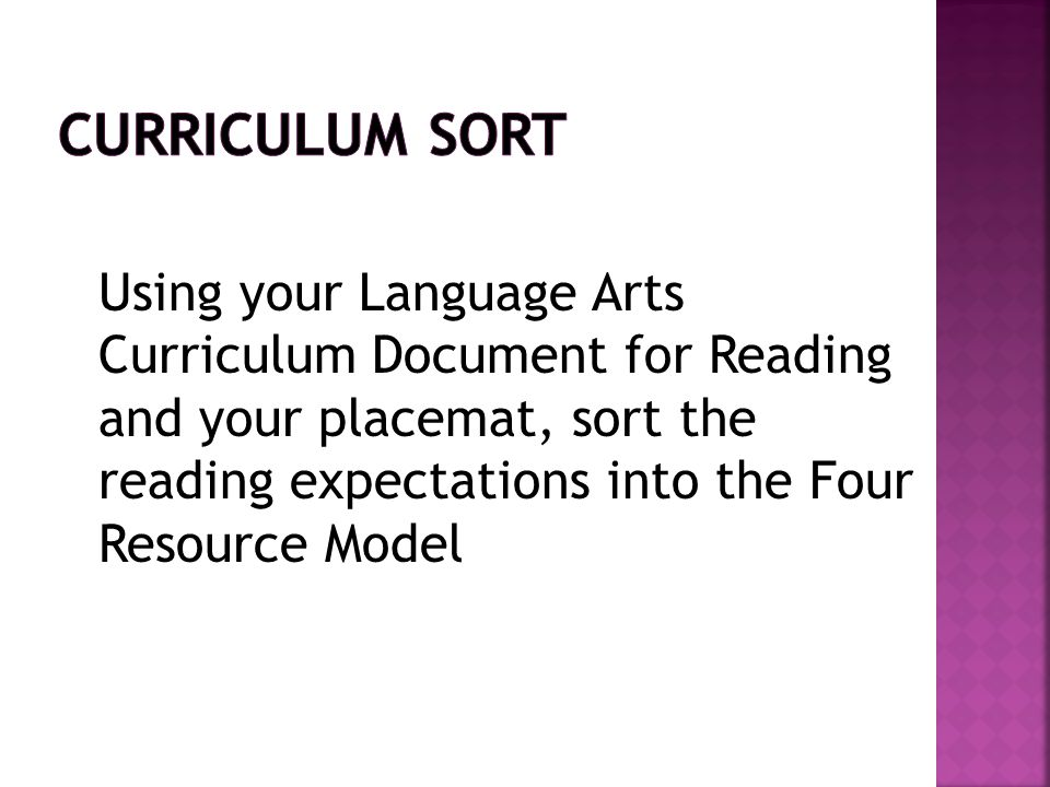 Curriculum Sort