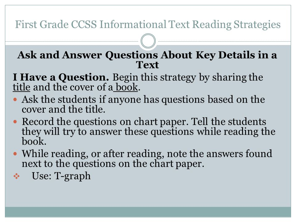 First Grade CCSS Informational Text Reading Strategies