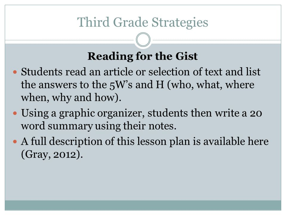 Third Grade Strategies