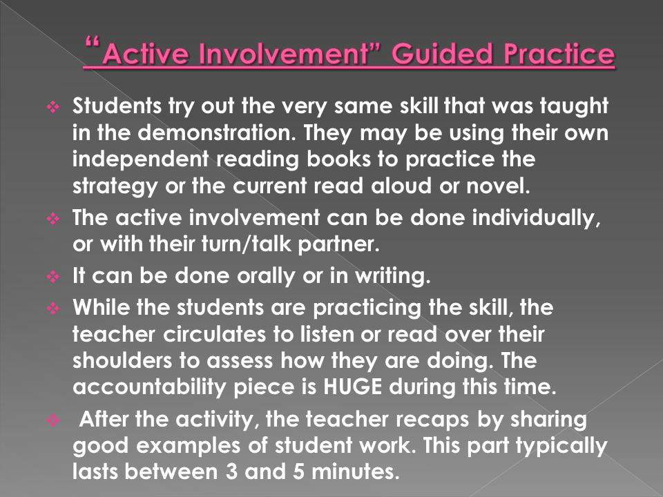 Active Involvement Guided Practice