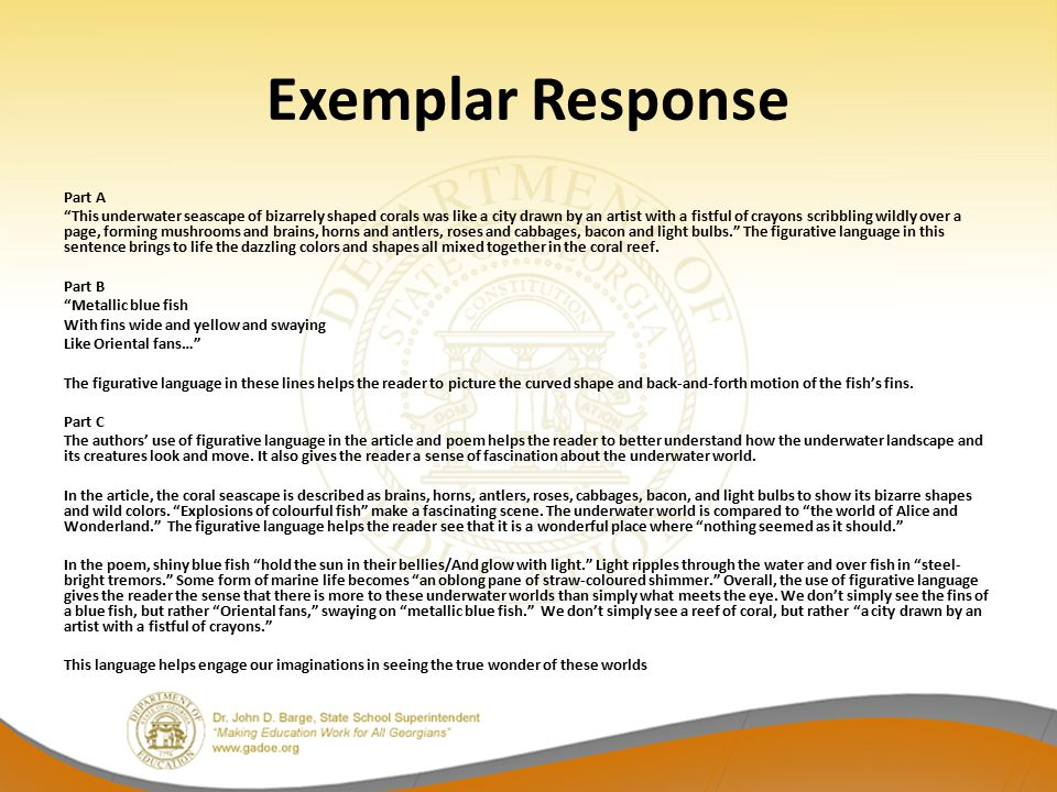 Exemplar Response