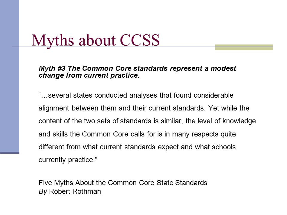 Myths about CCSS