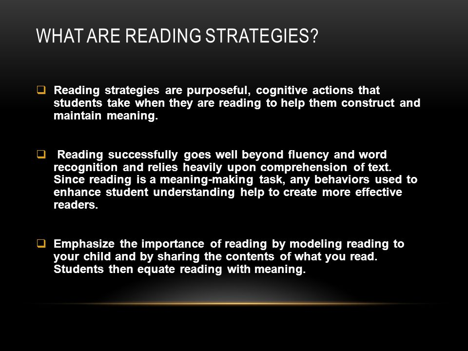 What are Reading Strategies