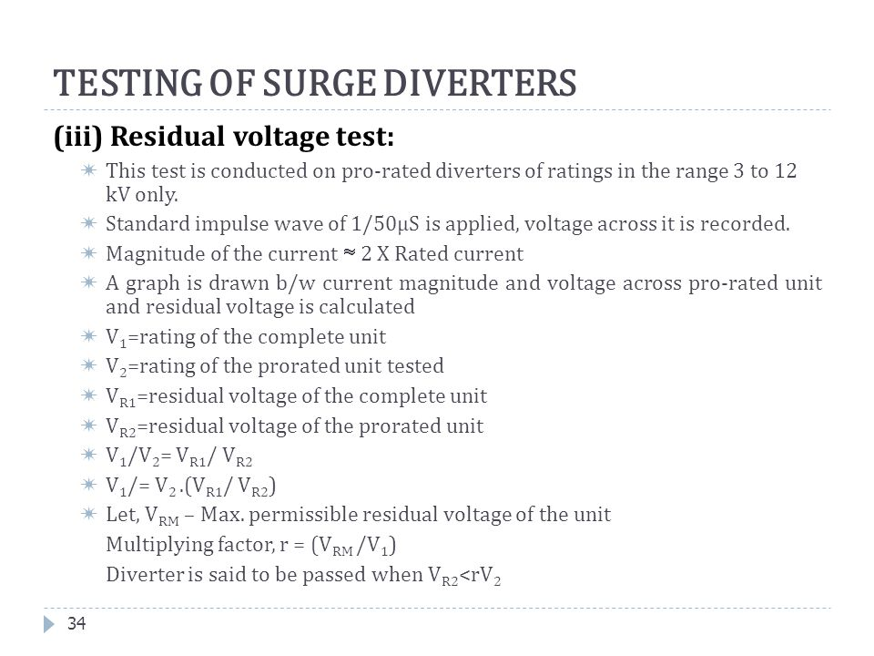 TESTING OF SURGE DIVERTERS