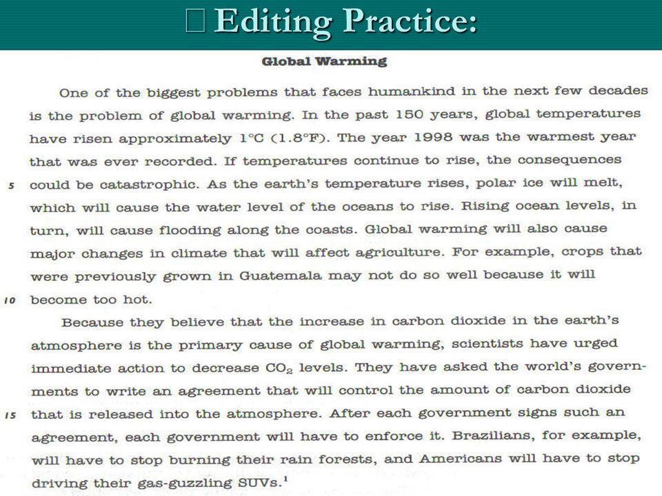 ※Editing Practice:
