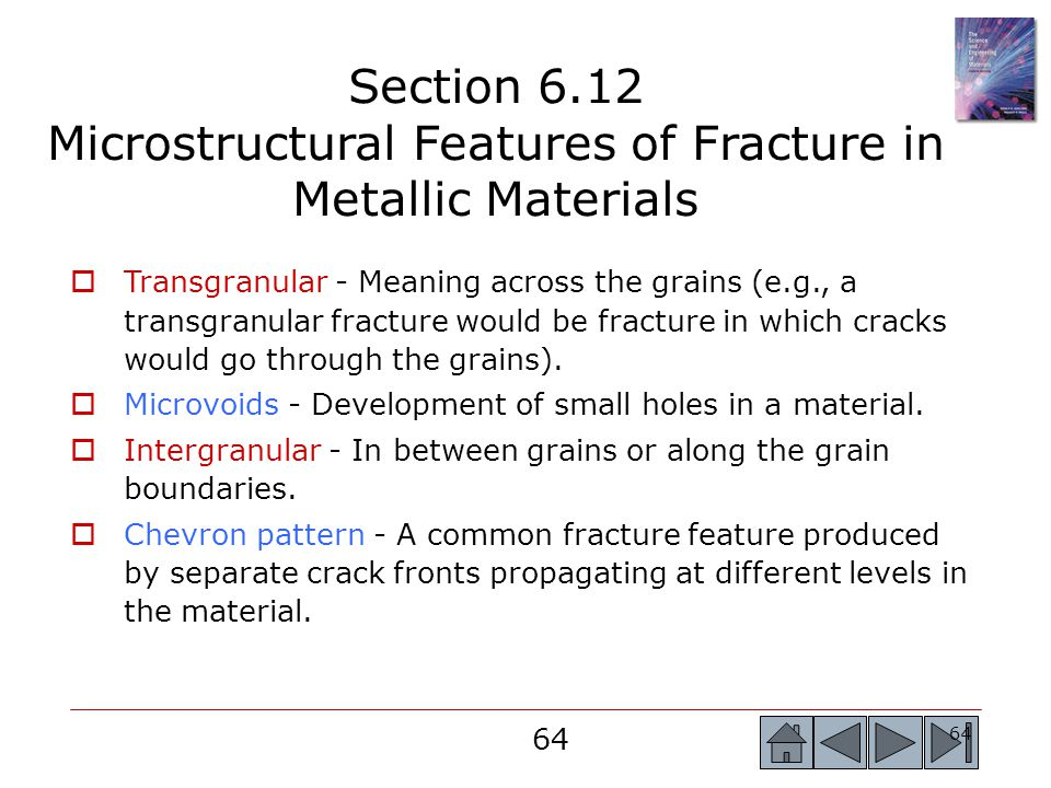 Section 6.12 Microstructural Features of Fracture in Metallic Materials