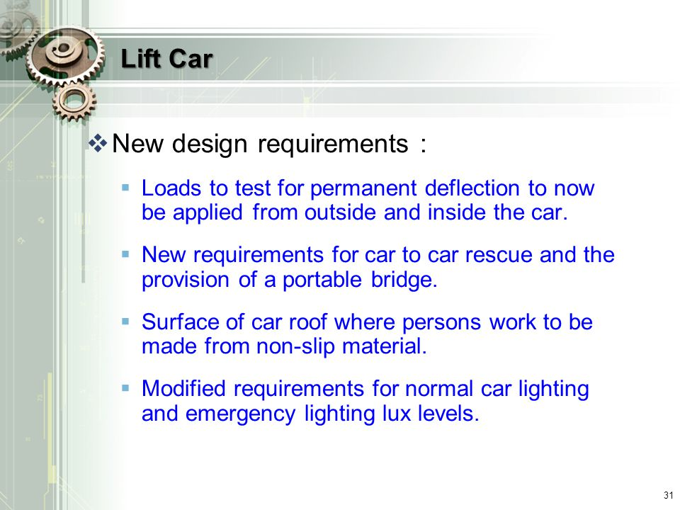 New design requirements :