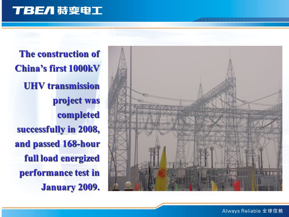 The construction of China's first 1000kV