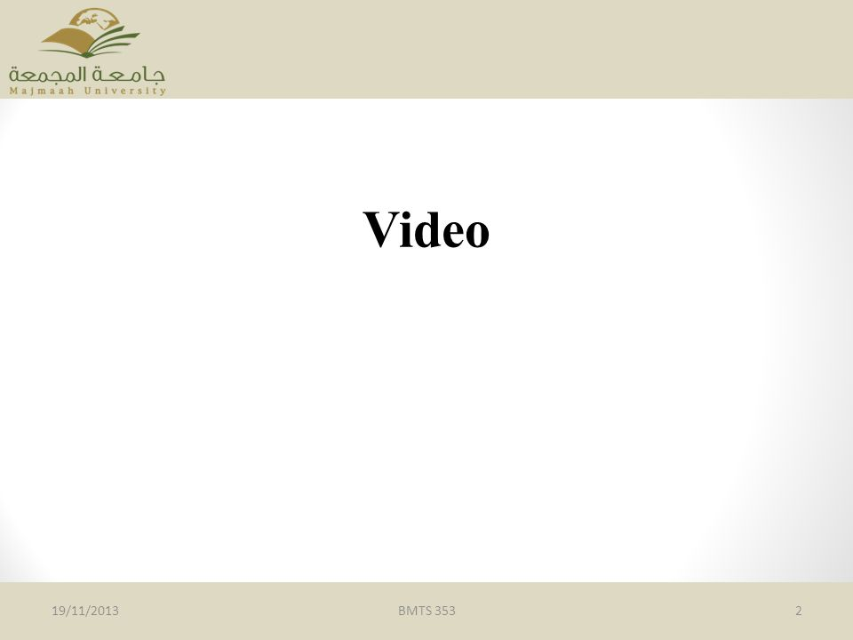 Video 19/11/2013 BMTS 353