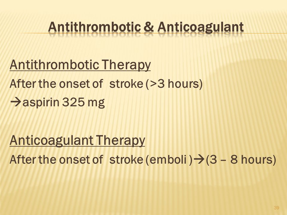 Antithrombotic & Anticoagulant