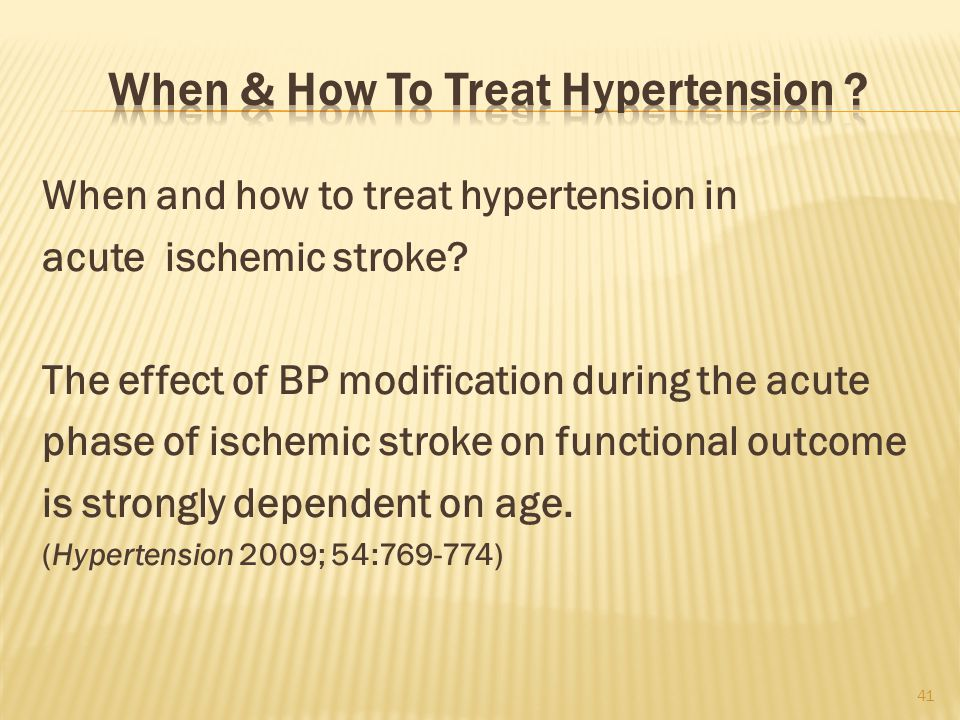 When & How To Treat Hypertension