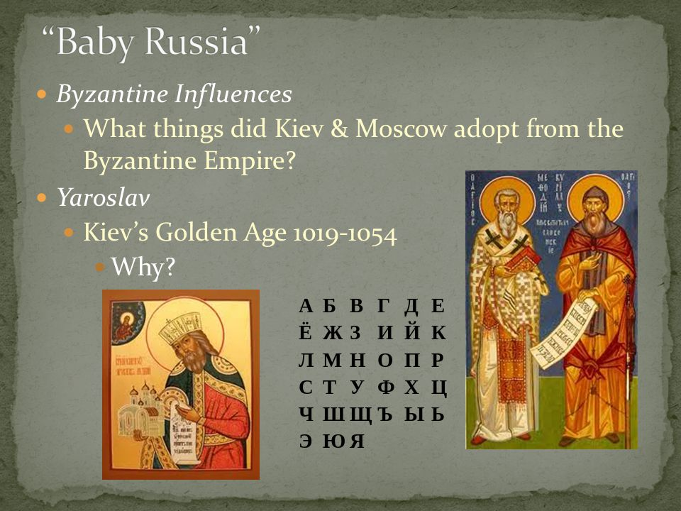 Baby Russia Byzantine Influences