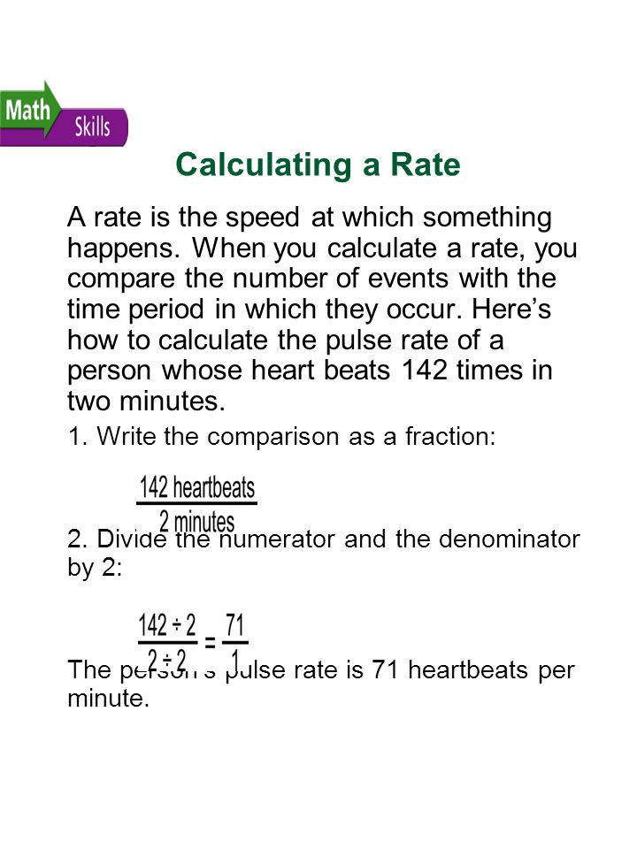Calculating a Rate