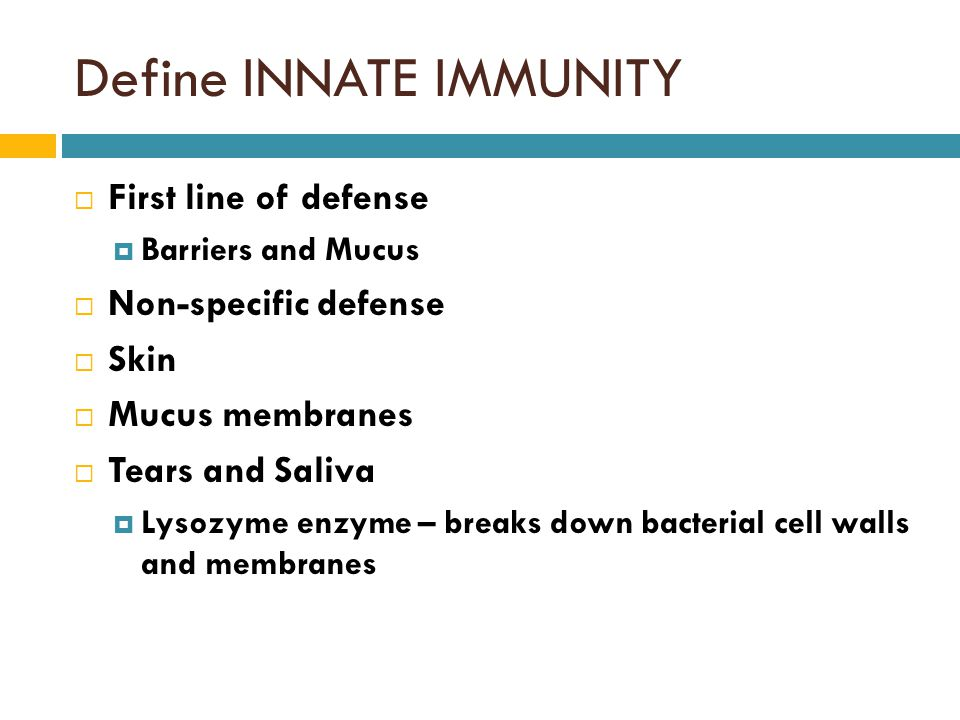 Define INNATE IMMUNITY