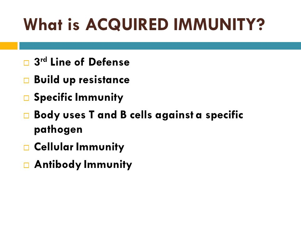 What is ACQUIRED IMMUNITY
