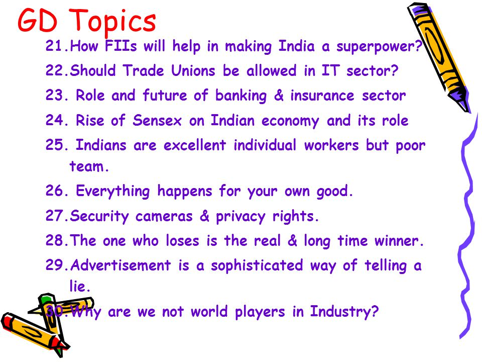 GD Topics 21.How FIIs will help in making India a superpower