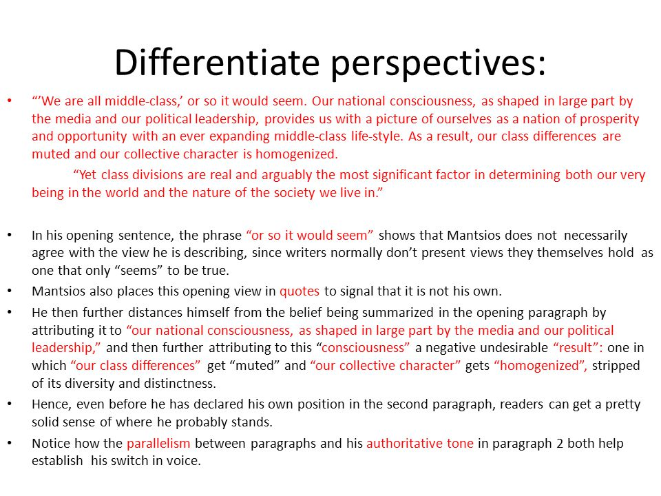 Differentiate perspectives: