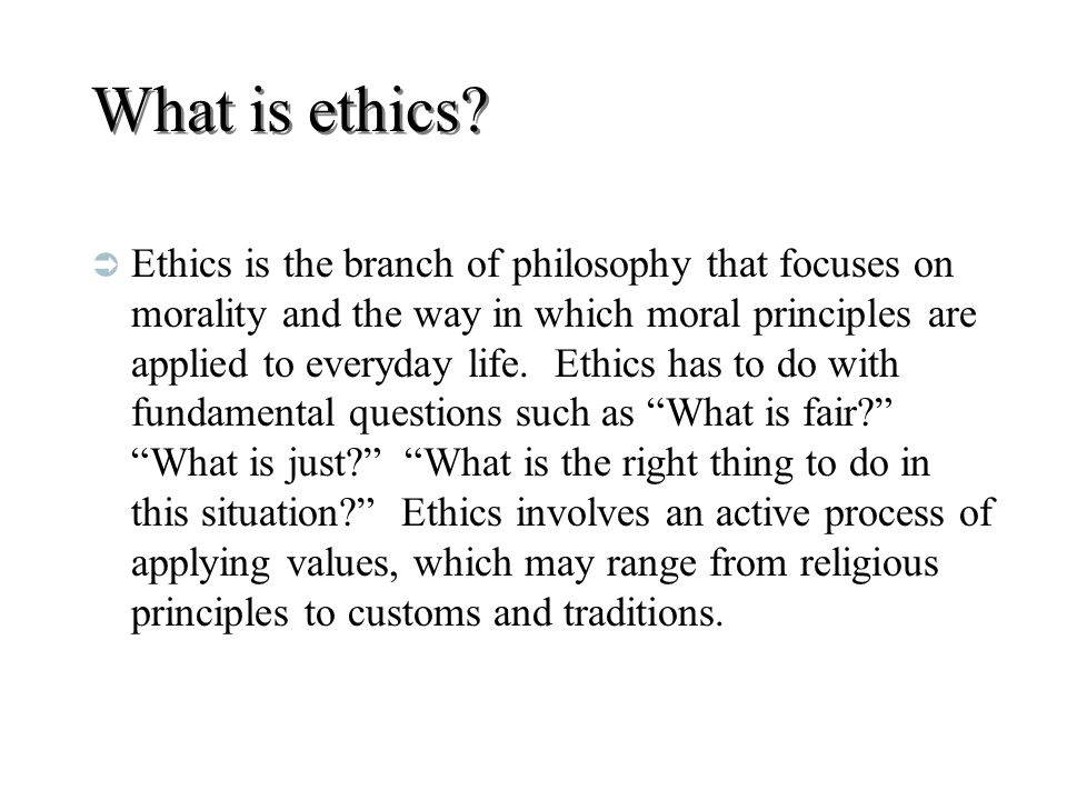 business ethics summary Overview of the ethics act ethics advice  or any person whom the official or employee knows or has reason to know is doing or seeking to do business of any.