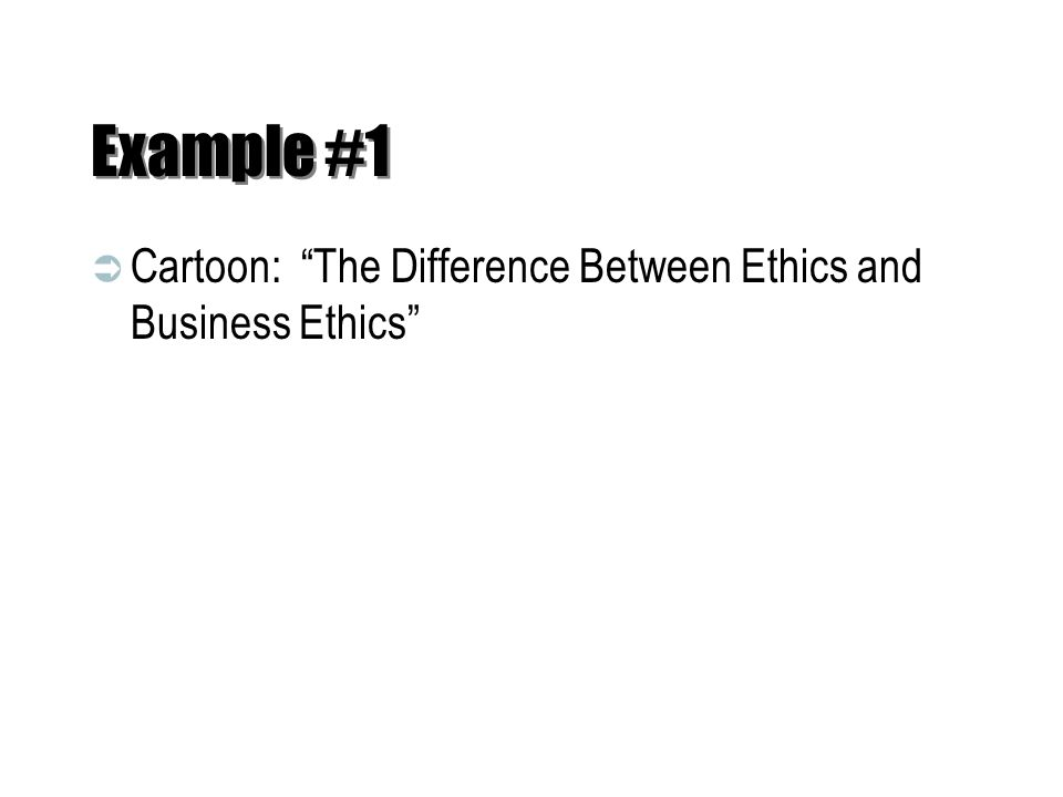Example #1 Cartoon: The Difference Between Ethics and Business Ethics