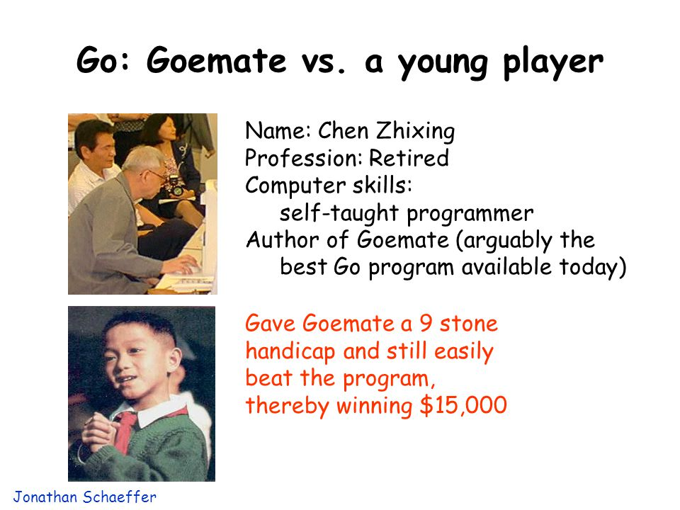 Go: Goemate vs. a young player
