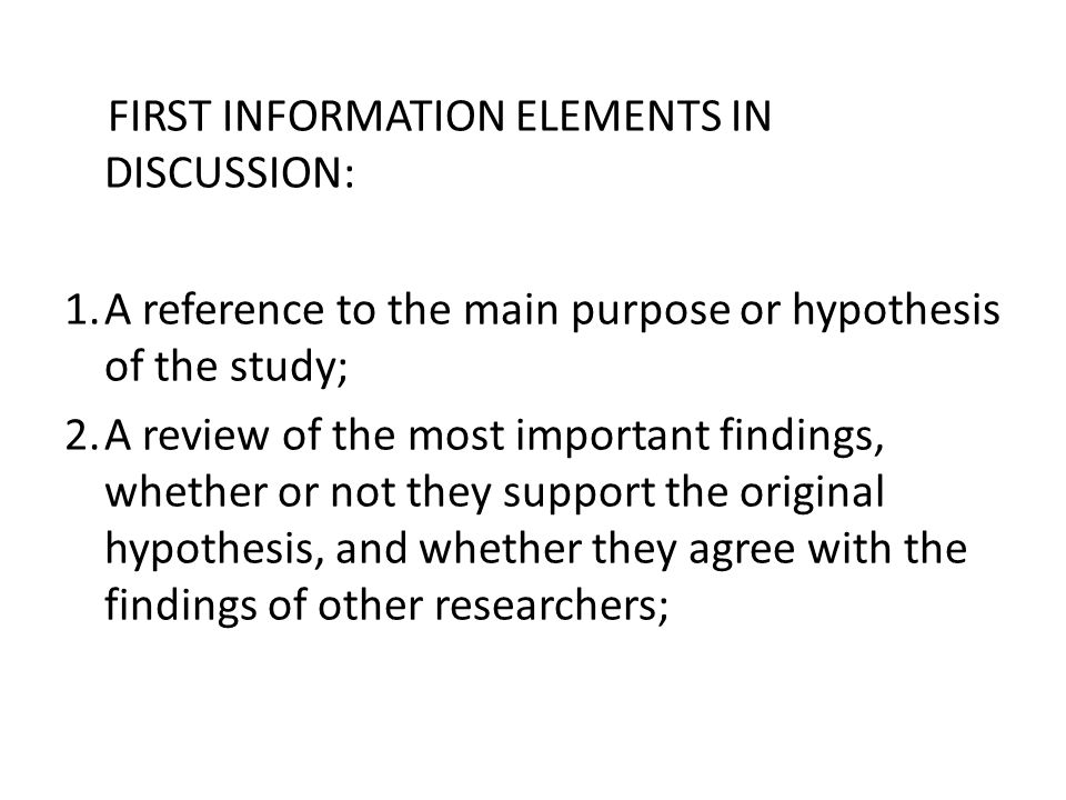 FIRST INFORMATION ELEMENTS IN DISCUSSION:
