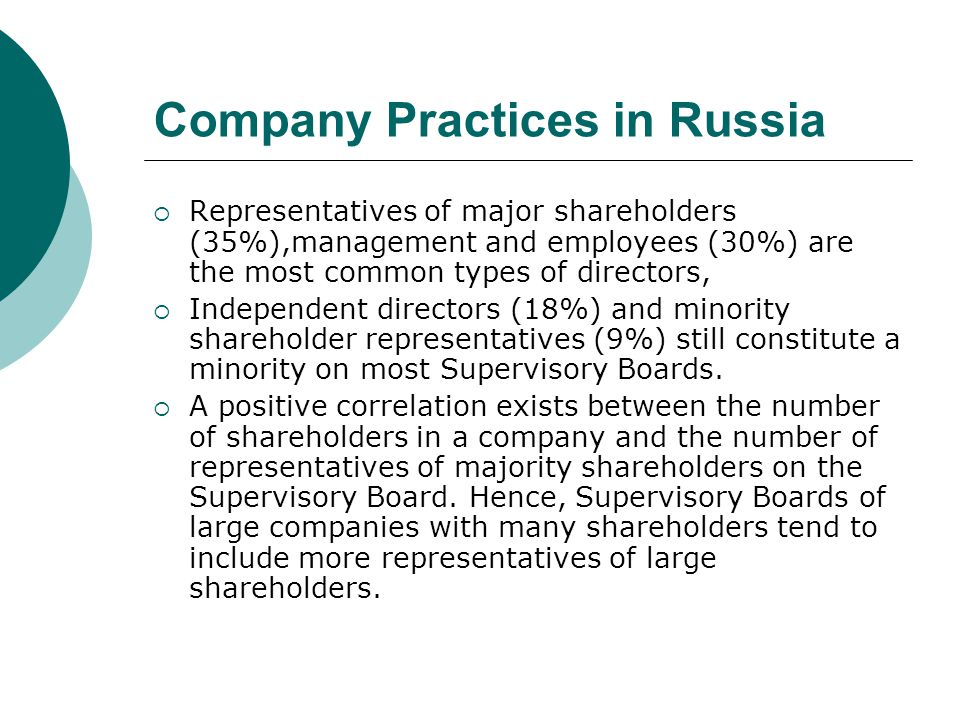 Company Practices in Russia