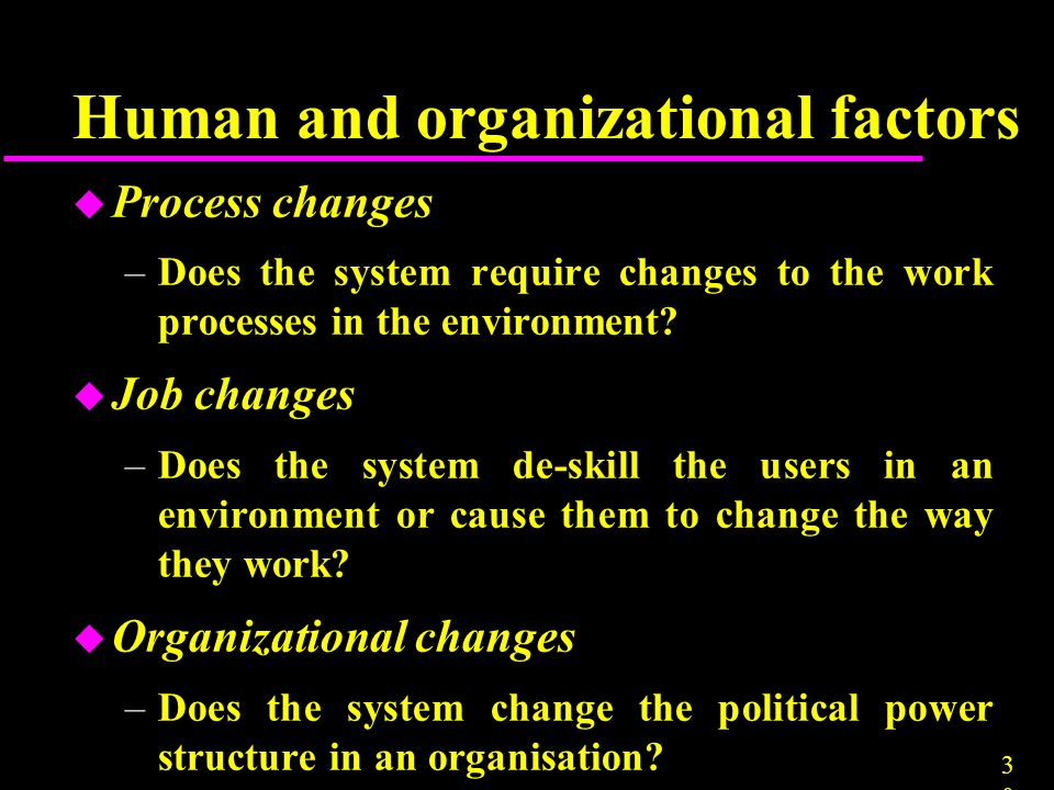 Human and organizational factors