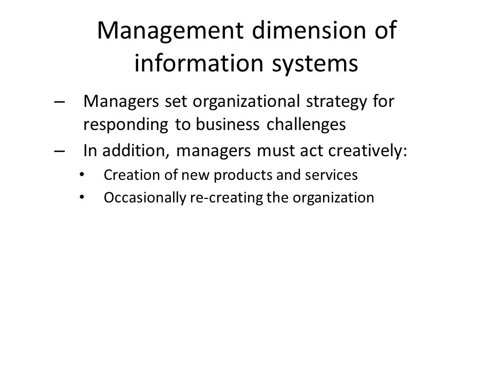 Management dimension of information systems