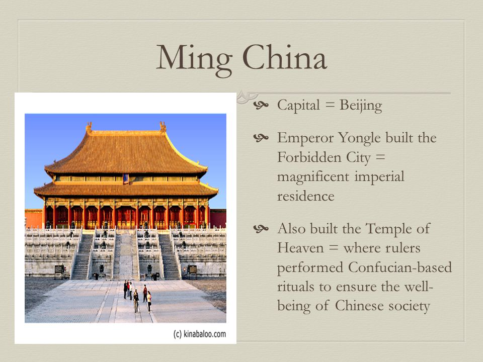 Ming China Capital = Beijing