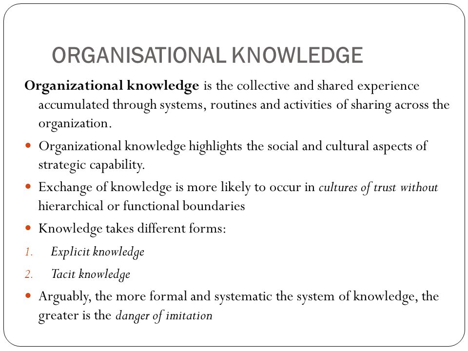 ORGANISATIONAL KNOWLEDGE