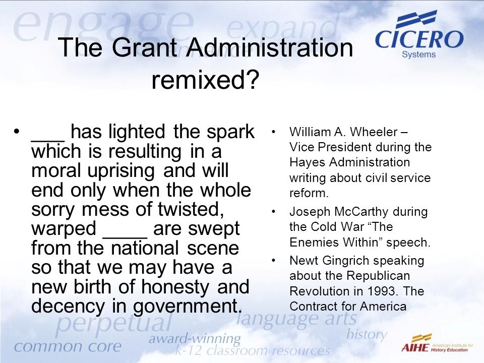 The Grant Administration remixed