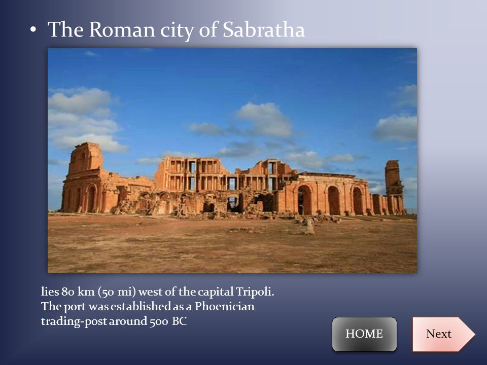 The Roman city of Sabratha