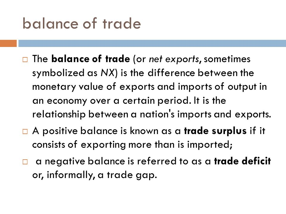 Is the U.S. trade deficit a problem? What is the link between the trade deficit and exchange rates?