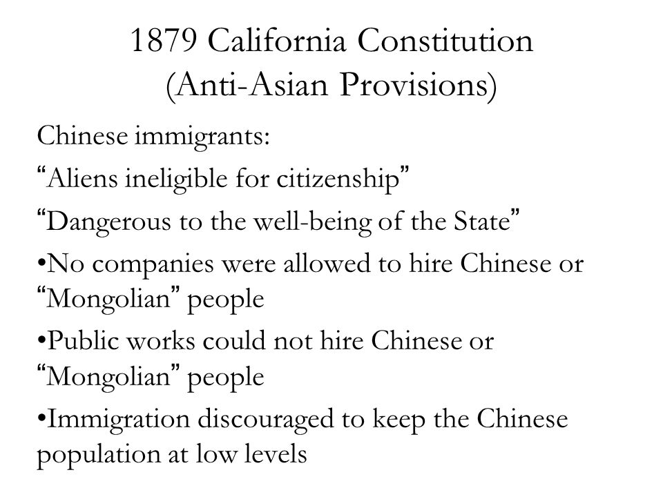 1879 California Constitution (Anti-Asian Provisions)