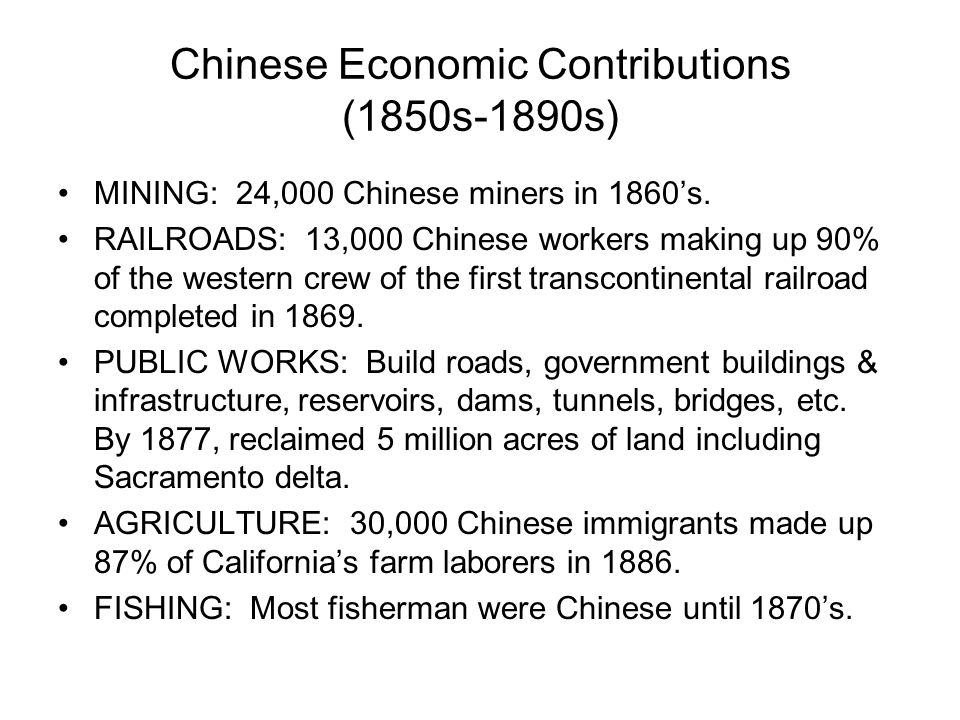 Chinese Economic Contributions (1850s-1890s)
