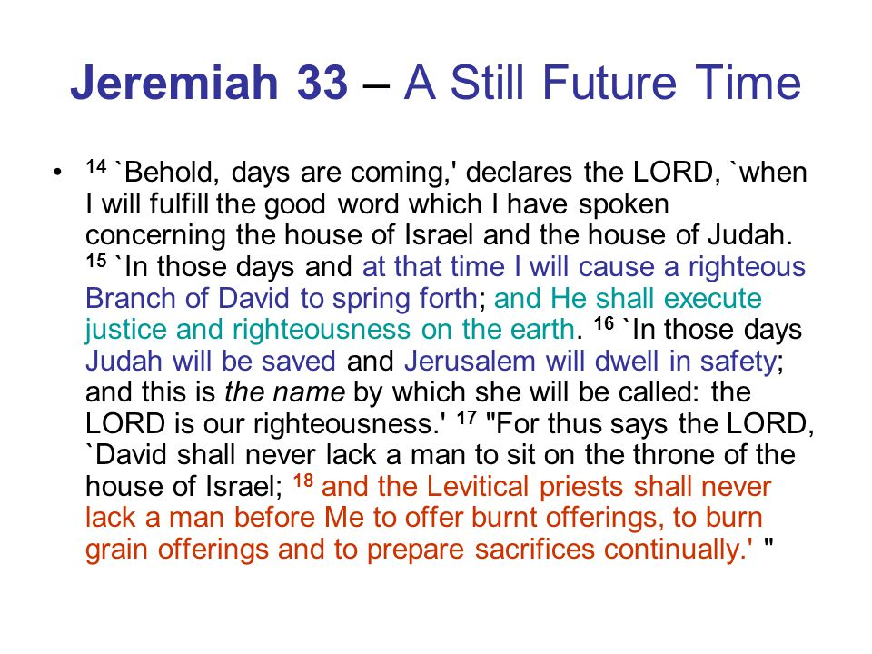 Jeremiah 33 – A Still Future Time
