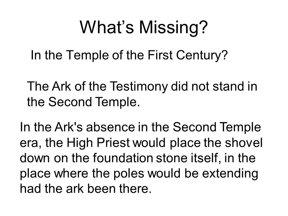 What's Missing In the Temple of the First Century