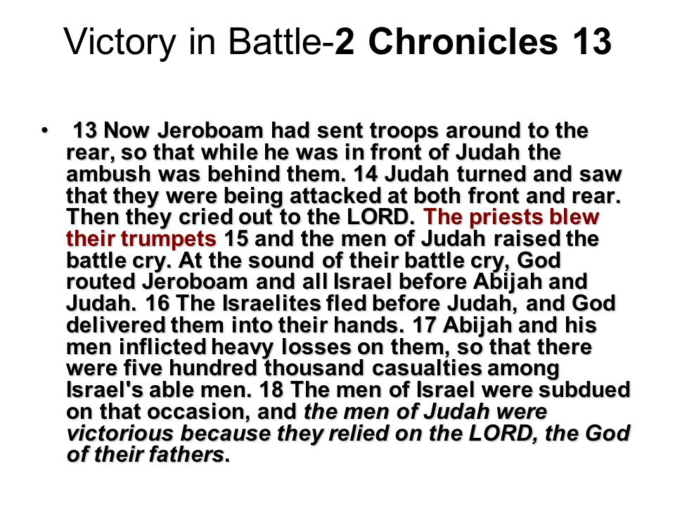 Victory in Battle-2 Chronicles 13