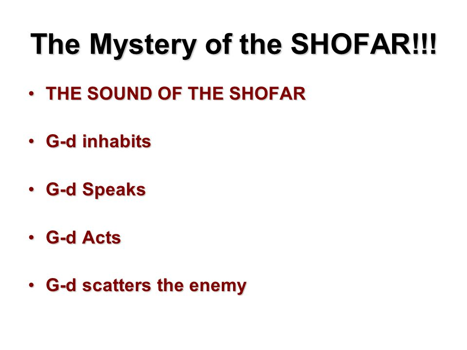 The Mystery of the SHOFAR!!!