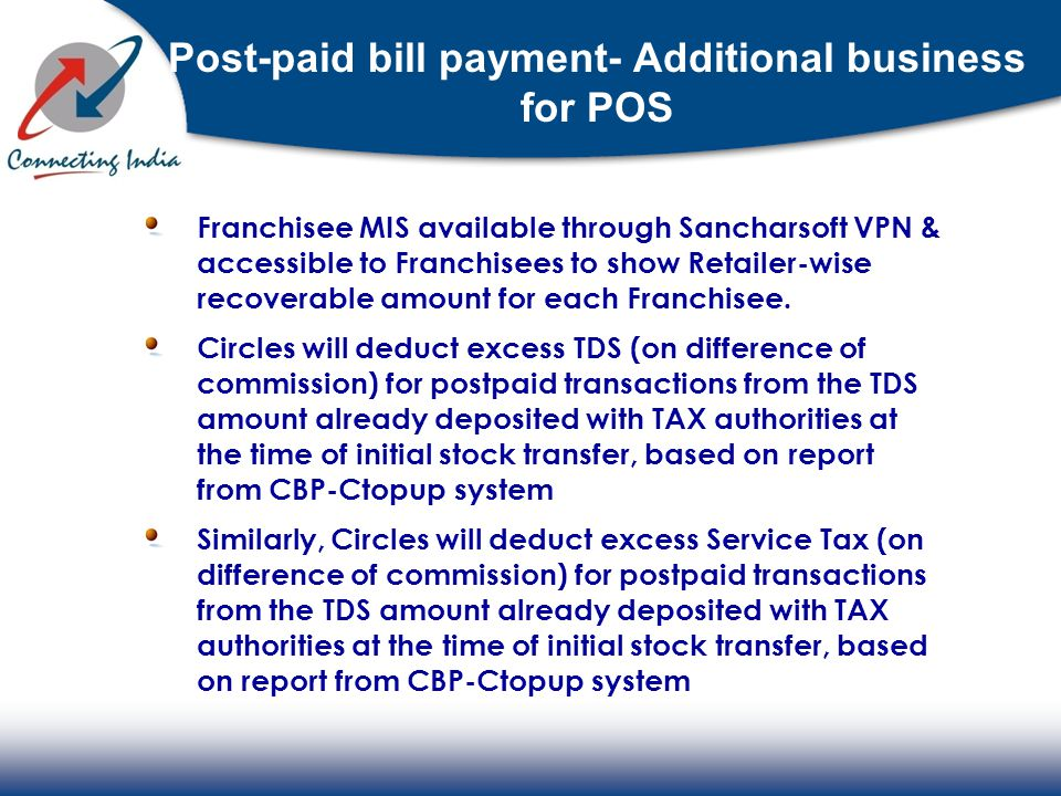 Post-paid bill payment- Additional business for POS
