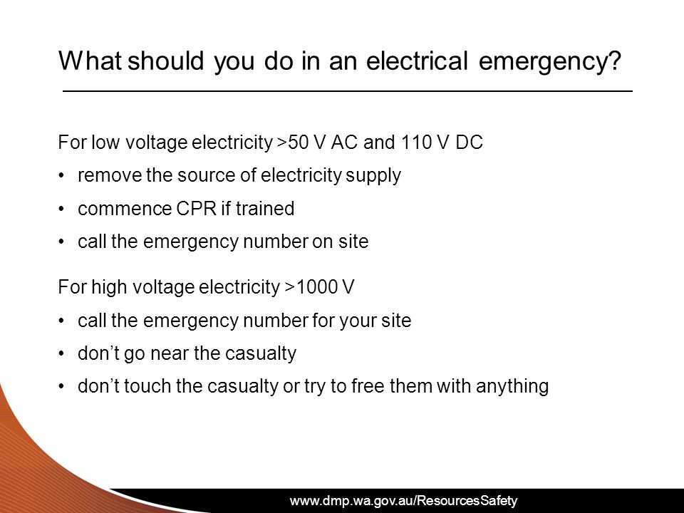 What should you do in an electrical emergency