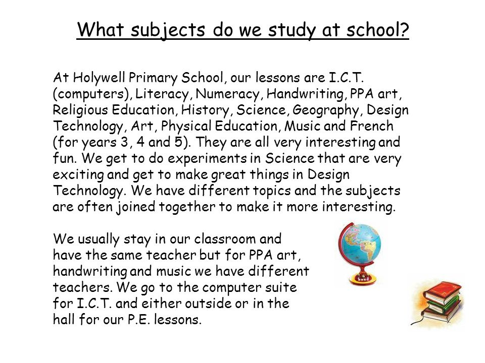 What subjects do we study at school